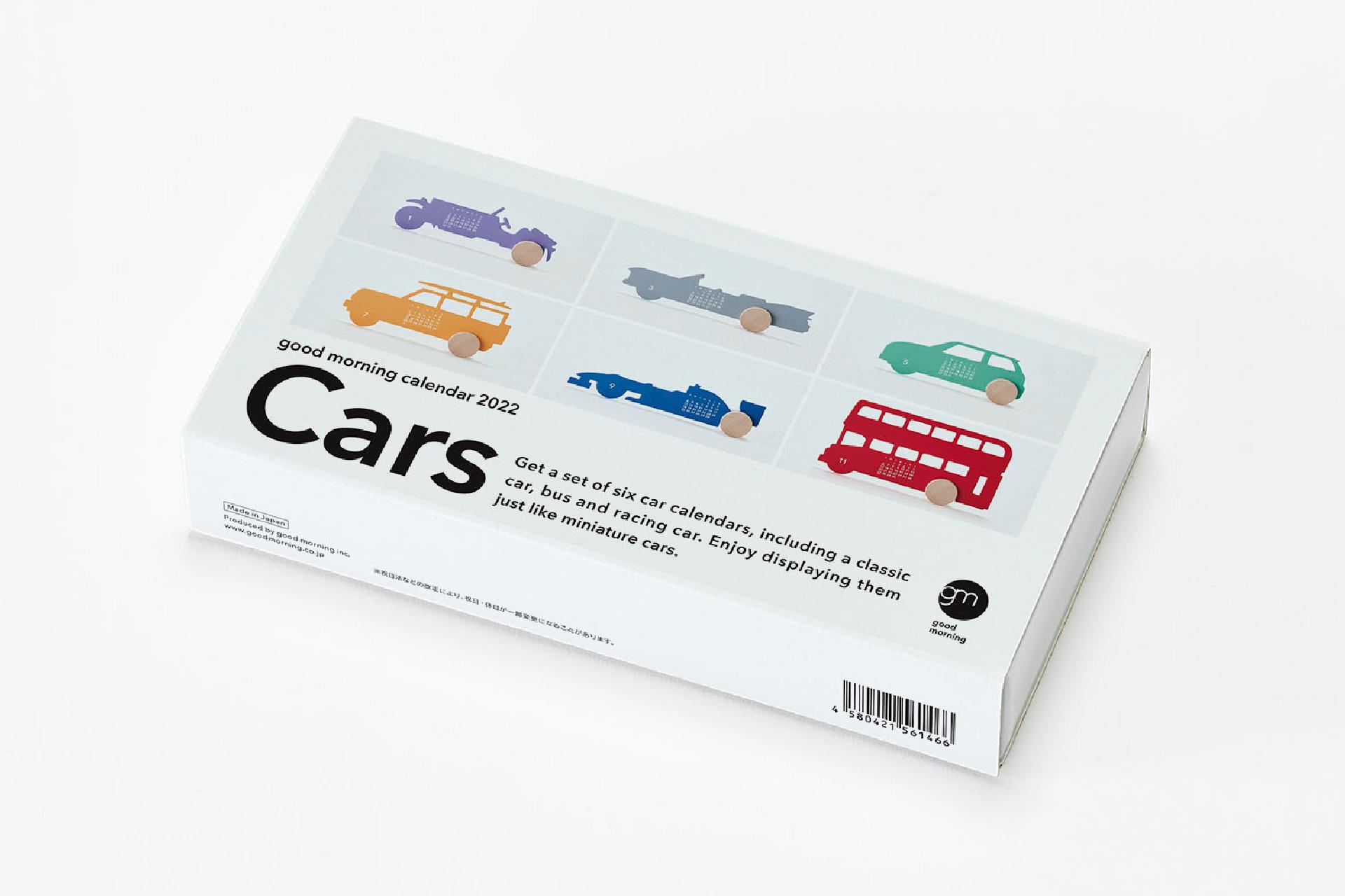 車をモチーフにした、おしゃれな卓上カレンダー2022年版